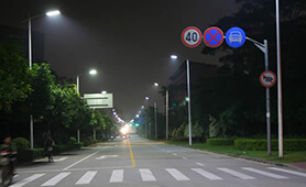 LED Compare Project in Nanshan S&T Park, China