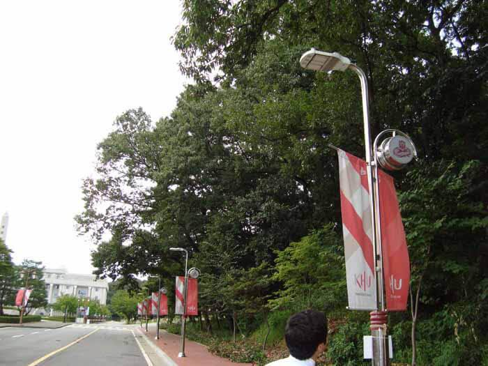 LED Street Light, LU2 in Korea
