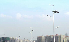 Wind Turbine and Solar LED Street Light LU1 in China