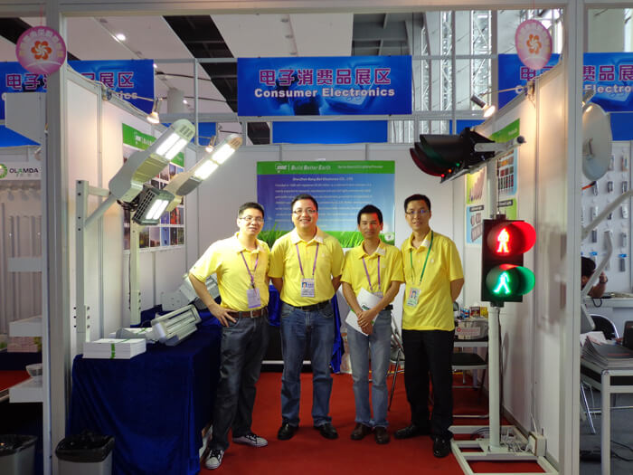 Canton Fair, We are Here