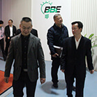 Shenzhen Longhua new district Leaders visited BBE for guidance