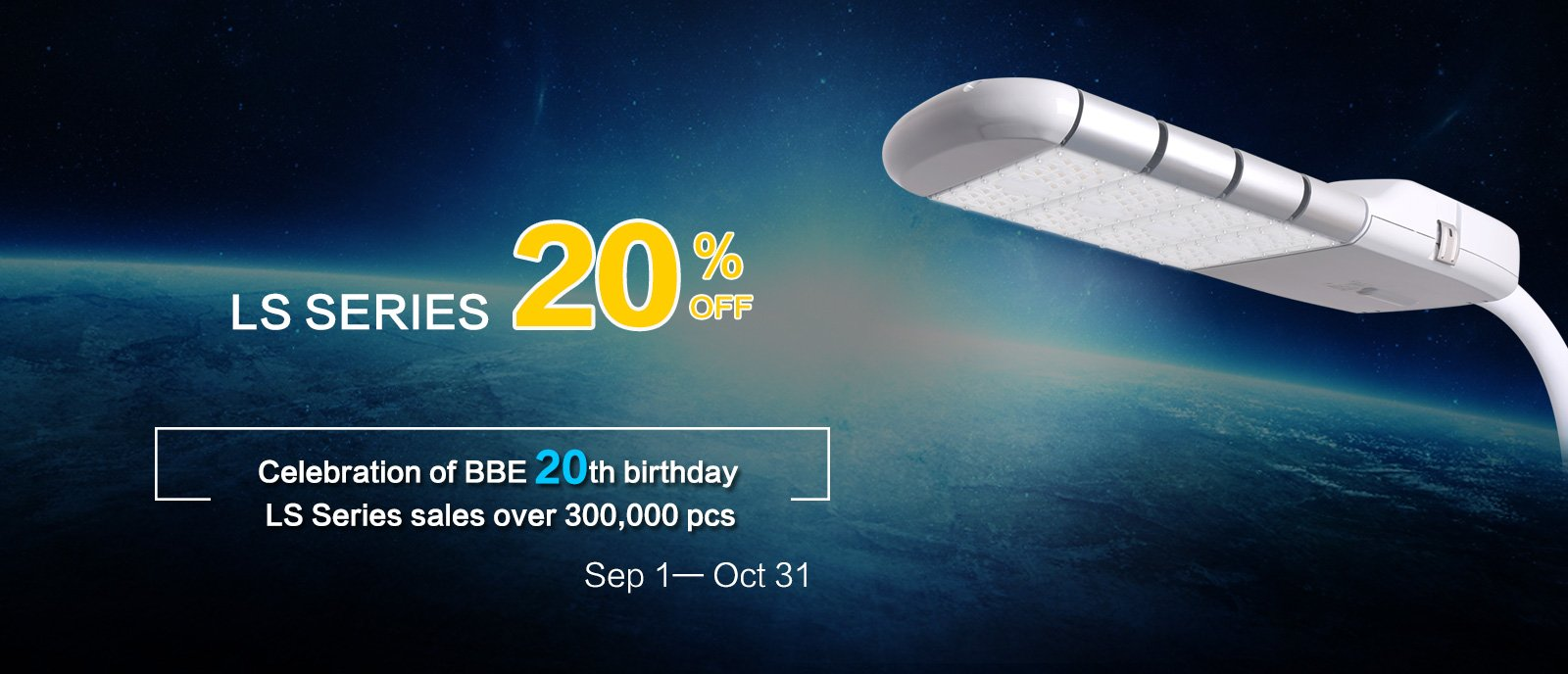 20% off ls led street light