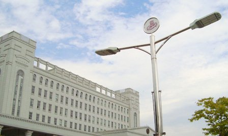 LED Street Light in Kyung Hee University Korea