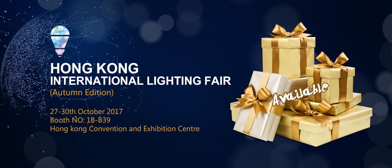 Hong Kong International Lighting Fair?27-30th October 2017 & Hong Kong International Lighting Fair?27-30th October 2017? azcodes.com