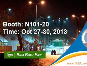 See BBE at Hong Kong International Lighting Fair